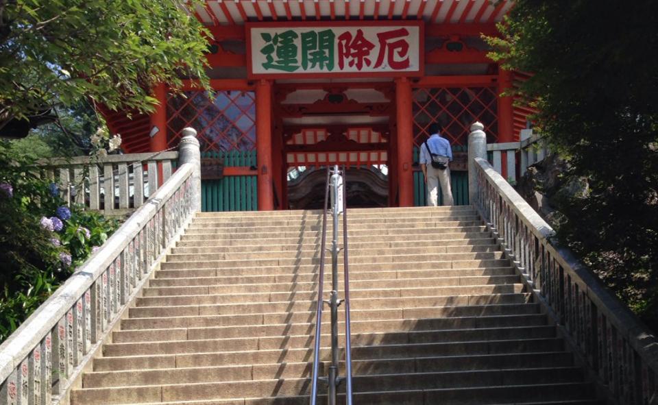 高尾山 1号路 薬王院階段